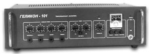 Трансляционные усилители Геликон-101