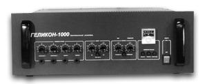 Трансляционные усилители Геликон-1000