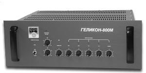 Трансляционные усилители Геликон-800М